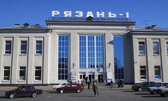 ЖД Вокзал ЖД вокзал Рязань-1